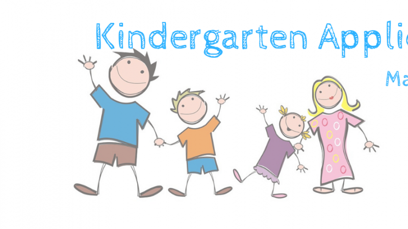 Kindergarten Application and Tour Day